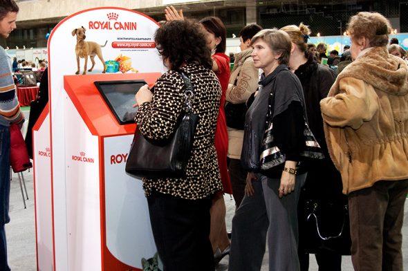 Axia Retail Terminale interaktywne Royal Canin organizacja loterii