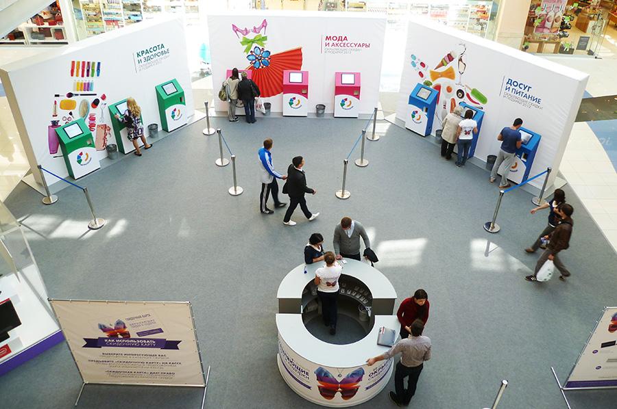 Axia Retail Terminale interaktywne Rosja organizacja loterii